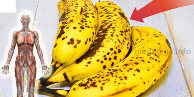 banane-foto