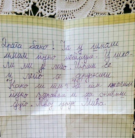 pismo-baci-full